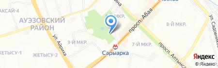 Family на карте Алматы