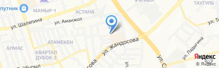 Глоривэй на карте Алматы