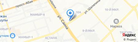 Юлиана на карте Алматы