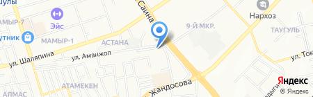 Flora Decor на карте Алматы