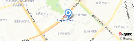 Комплект Сервис на карте Алматы