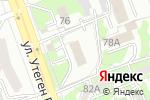 Схема проезда до компании Отдел миграционной полиции УВД Ауэзовского района г. Алматы в Алматы
