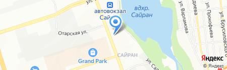 АРУ на карте Алматы