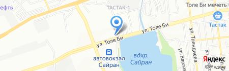Elegance Optica сеть оптик на карте Алматы
