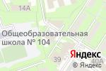 Схема проезда до компании Двин в Алматы