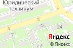 Схема проезда до компании Хмельновъ в Алматы