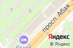 Схема проезда до компании A Boutique в Алматы