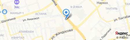 Агентство переводов на карте Алматы