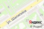 Схема проезда до компании Руслан в Алматы