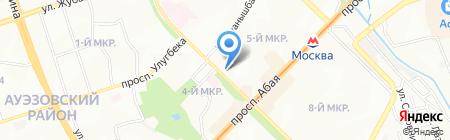Studio D на карте Алматы