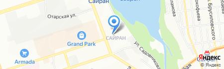 Томирис ателье на карте Алматы
