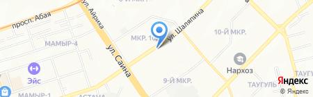 Нотариус Усенова Г.З. на карте Алматы