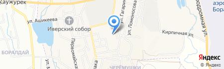 Даулет-Центр на карте Боралдая