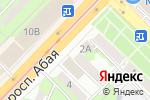 Схема проезда до компании Центр автострахования в Алматы