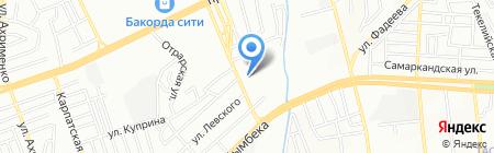 Maxxis на карте Алматы