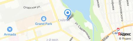 Pharm Bottles на карте Алматы