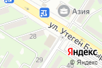 Схема проезда до компании Start в Алматы