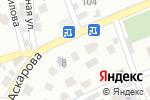 Схема проезда до компании Ладушки в Алматы