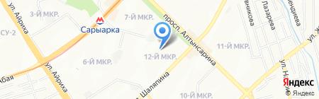 Маленький принц на карте Алматы