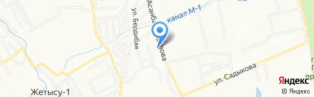 Ладушки на карте Алматы
