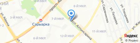 Алтын Холл на карте Алматы