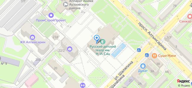 Русский театр им. Н. Сац, ул. Шаляпина 22