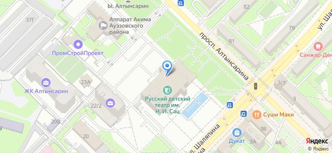ТЮЗ им. Н. Сац, ул. Шаляпина 22