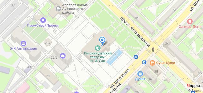 Казахстан, Алматы, улица Шаляпина, 22