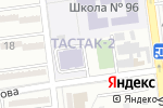 Схема проезда до компании Детский сад №181 в Алматы