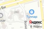 Схема проезда до компании VERTEX CLUB в Алматы