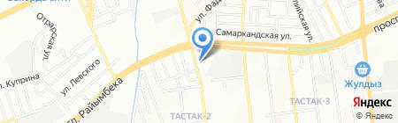 Мастерская по ремонту обуви на ул. Тлендиева на карте Алматы