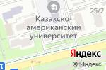 Схема проезда до компании Клиника в Алматы
