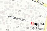Схема проезда до компании Коркем в Алматы