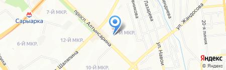 Концерт на карте Алматы