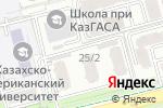 Схема проезда до компании Гармония в Алматы