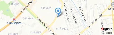 Нептун на карте Алматы