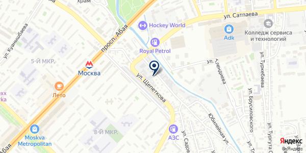 Aquagas, ТОО на карте Алматы