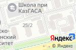 Схема проезда до компании Аурика в Алматы