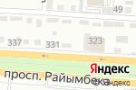 Схема проезда до компании IzumiExpress в Алматы