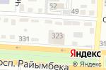 Схема проезда до компании Эверест Group в Алматы
