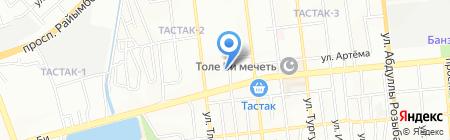 Trialcom на карте Алматы