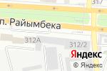 Схема проезда до компании QUEEN`S в Алматы