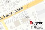 Схема проезда до компании АГЕНТСТВО ПО СТРАХОВАНИЮ, ТОО в Алматы