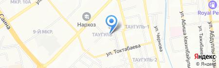 Бутик канцелярских товаров на карте Алматы