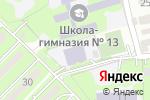 Схема проезда до компании Ясли-сад №146 в Алматы