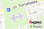 Схема проезда до компании Ясли-сад №53 в Алматы