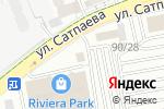 Схема проезда до компании Into Clean в Алматы
