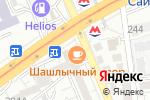 Схема проезда до компании Food Class в Алматы