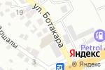 Схема проезда до компании Курылысши в Алматы
