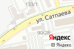 Схема проезда до компании Aliari IT Service в Алматы